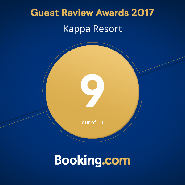 Guest Review Awards 2017 (Booking)